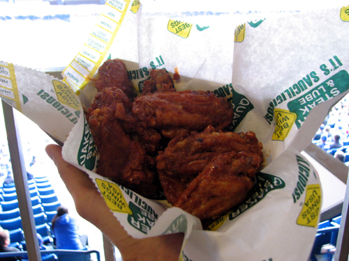 rogers-centre-quaker-steak-lube-chicken-wings