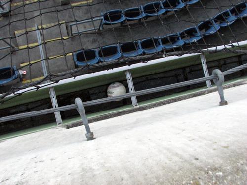 nbt-bank-stadium-wet-foul-ball