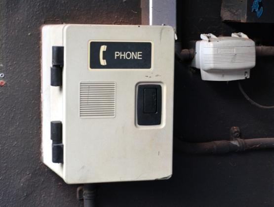 progressive-field-bullpen-phone