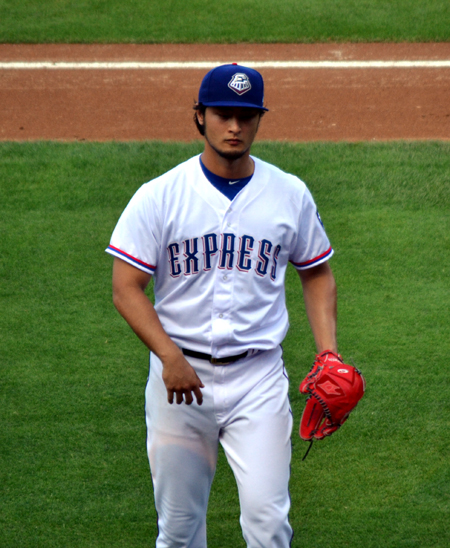 round-rock-express-yu-darvish
