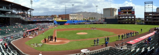 southwest-university-park-anthem-pano